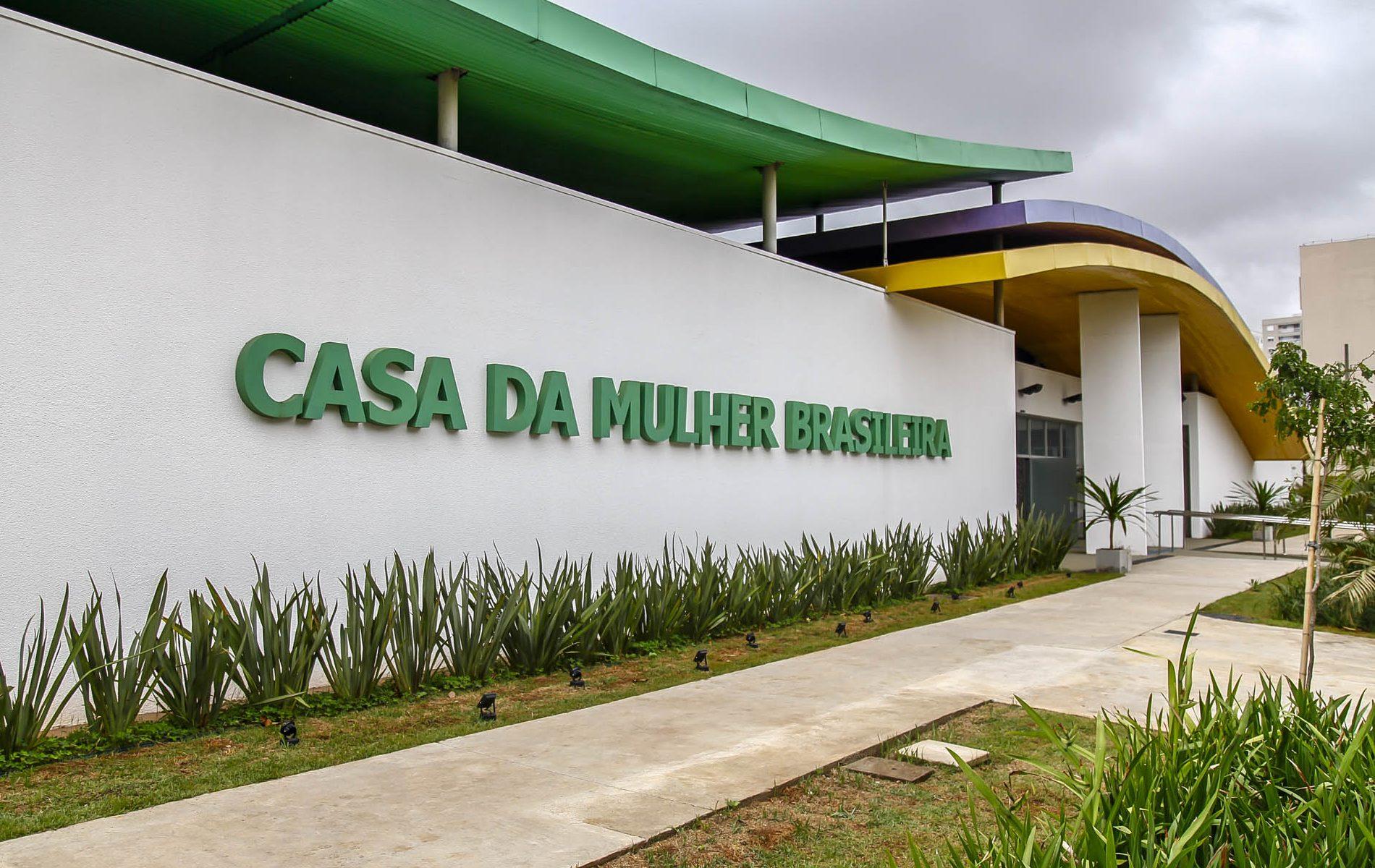 A Casa da Mulher Brasileira conta com dormitórios para acolhimento e sedia a 1ª Delegacia de Defesa da Mulher (Divulgação: Prefeitura de São Paulo)